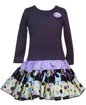 Rare Editions Girls 2-6x Multi Print Skirt (3T, Plum) - $36.04