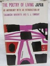 The Poetry of Living Japan by Ninomiya Takamichi - $55.00
