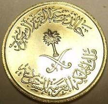 Gem Uncirculated Saudi Arabia 1979 5 Halala~Crossed Swords And Palm Tree~Free Sh - $3.46