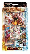 "Pokemon card game XY BREAK Special jumbo card pack ""Borukenion EX"" - $33.40"