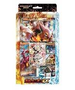 "Pokemon card game XY BREAK Special jumbo card pack ""Borukenion EX"" - $32.03"