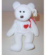 Ty Beanie Baby 1994 VALENTINO P.E. Pellets Mint Beanie Baby - $2.25