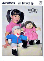 KNIT BOY GIRL CABBAGE PATCH DOLL CAP SWEATER PANTIES MARY JANE SHOES PAT... - $8.98