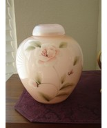 Fenton Sunset OverLay Ginger Jar Glass Messenge... - $59.95