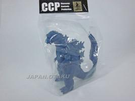 "CCP ""Not for Sale"" Mothra vs. Godzilla Soft Vinyl Figure with Mothra Lar... - $299.99"