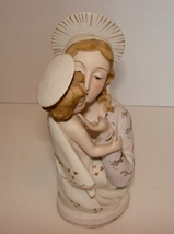 Lefton's Madonna with Jesus as a Child Figurine  - $19.90