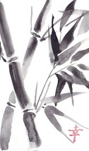 "Akimova: BAMBOO ,tree, watercolor and ink,garden, 5""x8"" - $8.00"