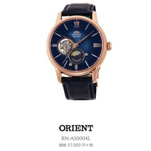 Orient Classic SUN&MOON RN-AS0004L Mechanical Watch Blue gradient 2018 USED - $412.00