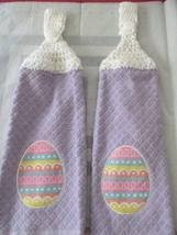 Brand New Crochet Top Kitchen Towels Easter Egg - $6.00