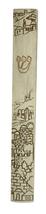Judaica Mezuzah Case Polyresin Closed Back Engraved Jerusalem View Decor 12 cm