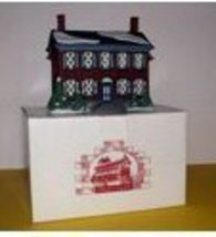 "Retired Collectible ""Heinz House"" - $36.61"