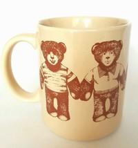 Hallmark Teddy Bear Coffee Mug Cup Vintage Japan Cream Color 10fl oz USA Seller - $7.88