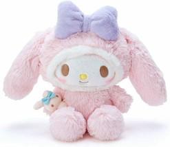 Sanrio My Melody Fluffy Food Plush Doll Gift 11inch - $141.66