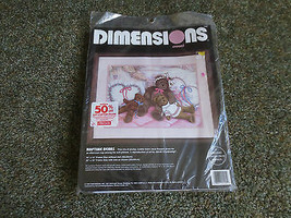 "1994 Dimensions NAPTIME BEARS Crewel Embroidery SEALED Kit #1445 - 16"" x... - $14.85"