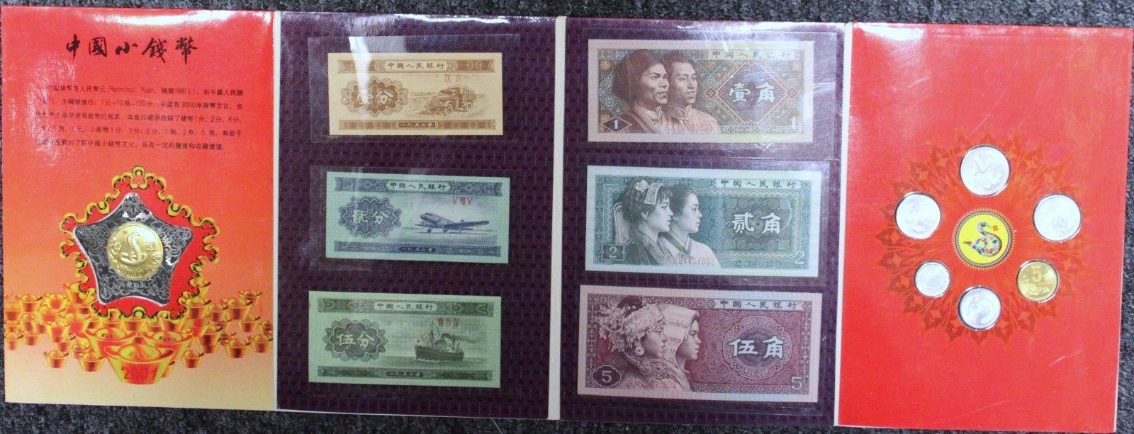5 Jiao China 1980-1999 /> 1 2 1 Yuan Banknote set iof 4 UNC