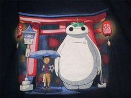 "TeeFury Ghibli YOUTH XLARGE ""My Big Neighbor"" Totoro Big Hero 6 Mash Up ... - $11.00"