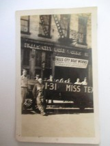 1930s Louisville, KY Original Photograph Falls City Boat Works I-31 Miss... - $26.36
