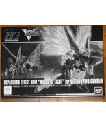 * HGUC Expansion Effect Unit Wings of Light for... - $20.00