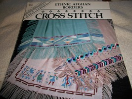 Ethnic Afghan Borders: Cross Stitch - $5.00