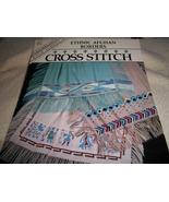Ethnic Afghan Borders: Cross Stitch - $5.00