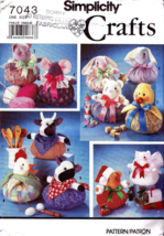 Simplicity 7043 Cow Bull Rooster Cat Mouse Puffy Animals Pattern - $6.99