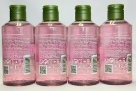 4 Pack! Yves Rocher Relaxing Bath & Shower Gel, Lotus Flower Sage, 200ml Each - $29.69