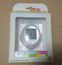 Bandai Tamagotchi plus color White CL01 2006 very rare unopended Made in... - $199.99