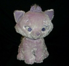 "11"" DISNEY STORE ARISTOCATS PURPLE MARIE SPRINKLE STUFFED ANIMAL PLUSH T... - $23.38"