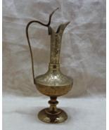 Vintage  Mid Century Etched Brass J.D. India Vase Pitcher Home Decor Boh... - $12.00