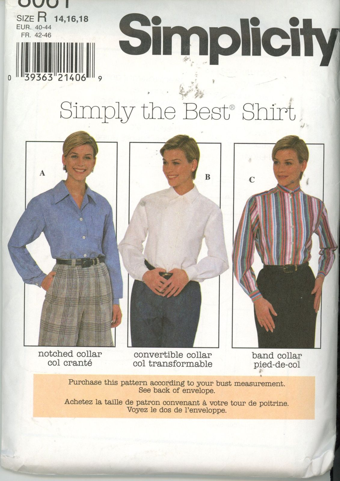 Simplicity 8061 Misses Shirt with variations - Size 14, 16, 18  UNCUT