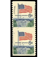1338u, EXTREMELY RARE Used 6c Flag vertical imperforate between error pair - $250.00
