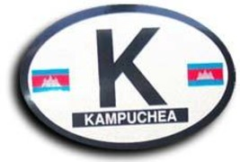 Cambodia oval decal 3837 thumb200