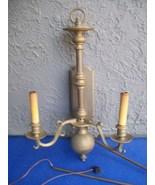 Chapman Brass Wall Lamp 18th Century Balustrade Sconce - $249.00