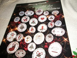 Stoney Creek Collection All That Glitters - $8.00