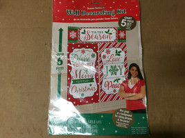 Amscan Very Merry Christmas Seasons Greetings Scene Setter Party Decorat... - $7.12