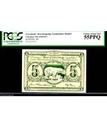 "GREENLAND ""POLAR BEAR NOTE"" 5 KRONER 1953 PCGS 55PPQ VERY RARE! - $1,395.00"