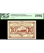 GREENLAND P19b 1953-67 10 KRONER PCGS 67! TIED FINEST KNOWN  BY ALL GRAD... - $1,450.00