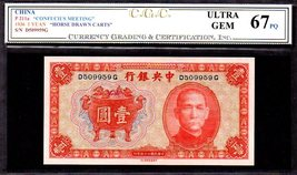 "CHINA P211a ""CONFUCIUS MEETING"" 1936 1 YUAN CGC 67PQ ULTRA GEM ""HORSE DR... - $150.00"