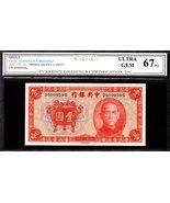 "CHINA P211a ""CONFUCIUS MEETING"" 1936 1 YUAN CGC 67PQ ULTRA GEM ""HORSE DR... - $150.00"