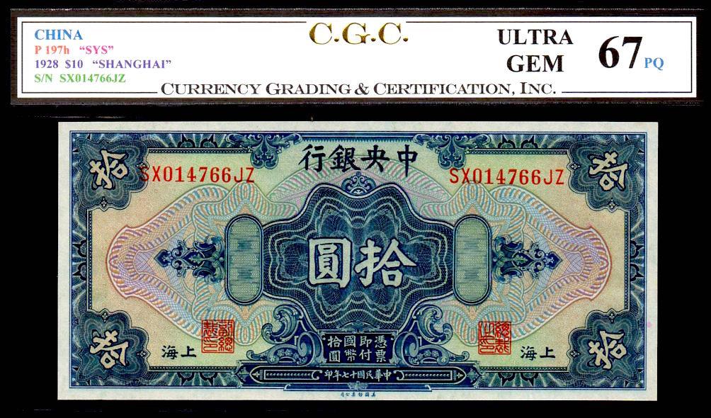 "CHINA P197h ""SYS"" 1928 $10 ""SHANGHAI"" GRADED CGC 67PQ ULTRA GEM!"