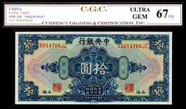 "CHINA P197h ""SYS"" 1928 $10 ""SHANGHAI"" GRADED CGC 67PQ ULTRA GEM! - $199.00"