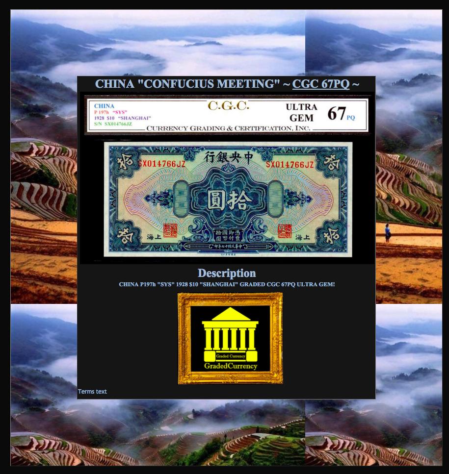 "CHINA P197h ""SYS"" 1928 $10 ""SHANGHAI"" GRADED CGC 67PQ ULTRA GEM! image 2"