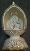 Large Globe on a Pedestal - Nativity Scene - Musical - 33235