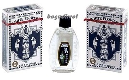 Hoe Hin White Flower Analgesic Balm 和興白花油 1 bottle (0.67 Fl Oz) 20mL - $14.31