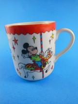 Vintage Disneyland Disney World Carousel  Mug Cup Mickey Minnie & Donald... - $9.69