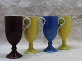 Vintage Set of Four Painted China Irish Coffee Mugs // Cappuccino Cups - $14.00