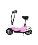 City Rider 36V Electric Scooter With E-Bike Qui... - $529.99