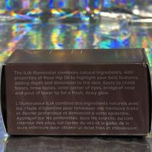 New In Box ILIA Illuminator Full Size SHADE Summertime Clean Vegan Beauty 4.5g image 3