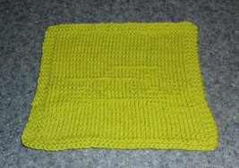 Brand New Hand Knit AMC Gremlin Car Design Cotton Dish Cloth Dog Rescue ... - €9,18 EUR