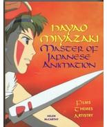 VINTAGE 1999 Hayao Miyazaki Master of Japanese Animation Paperback Book - $14.84